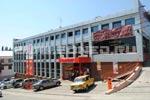 Торгово-офисный центр «Магнит»